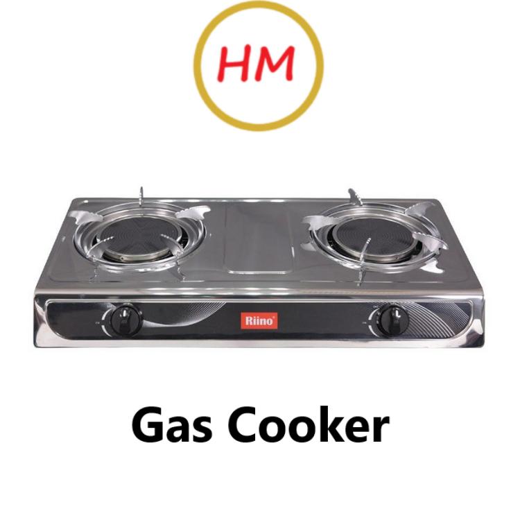 RIINO Infrared Gas Cooker