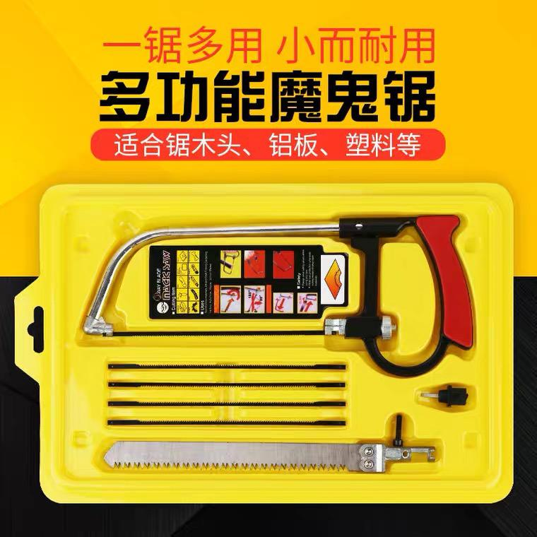8 in 1 Multifunction Mini Saw Hacksaw Hand Saw Magic Saw Wonder Saw Hand Diy 魔术据子