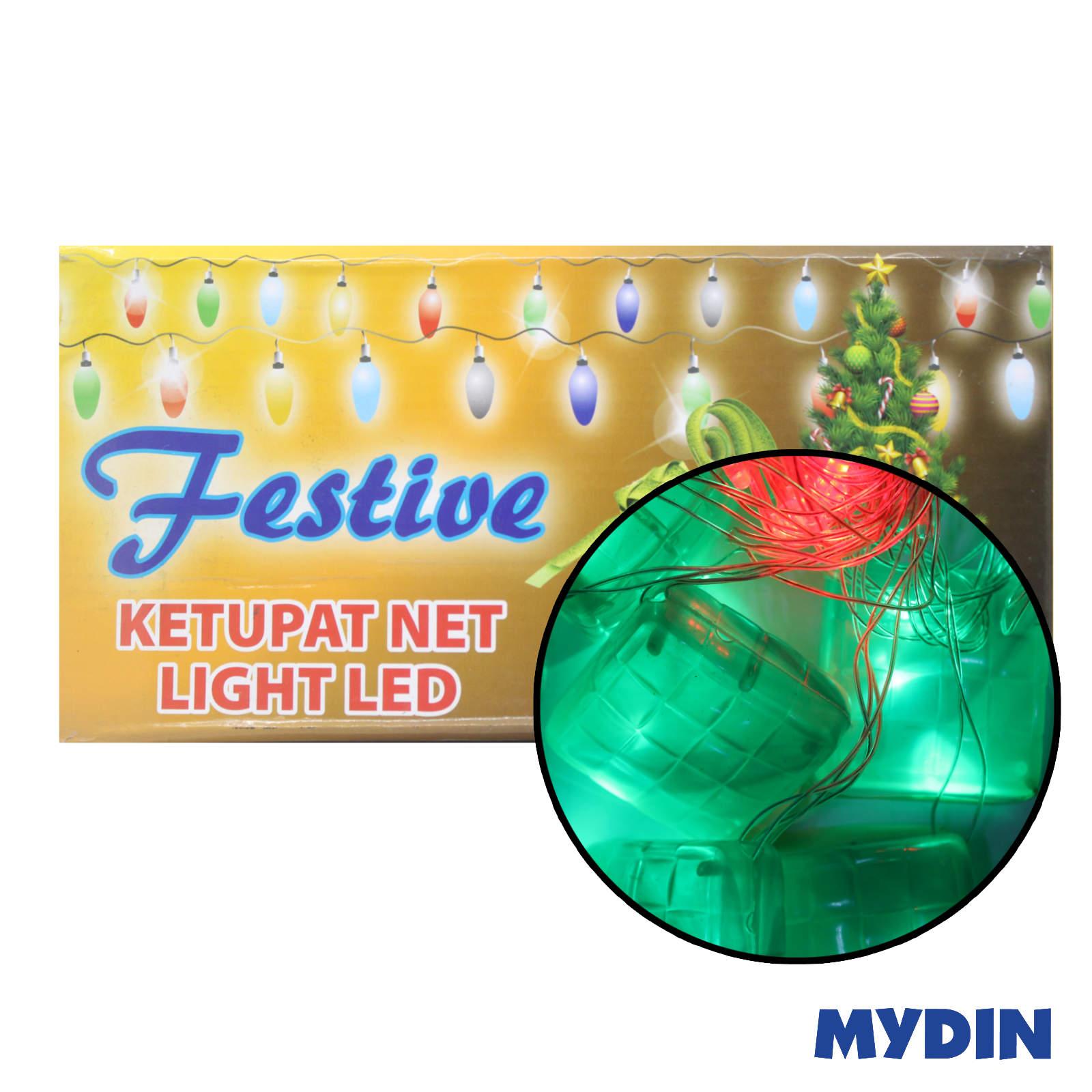 Festive Chasing Light Ketupat 100B (LED Multicolour)