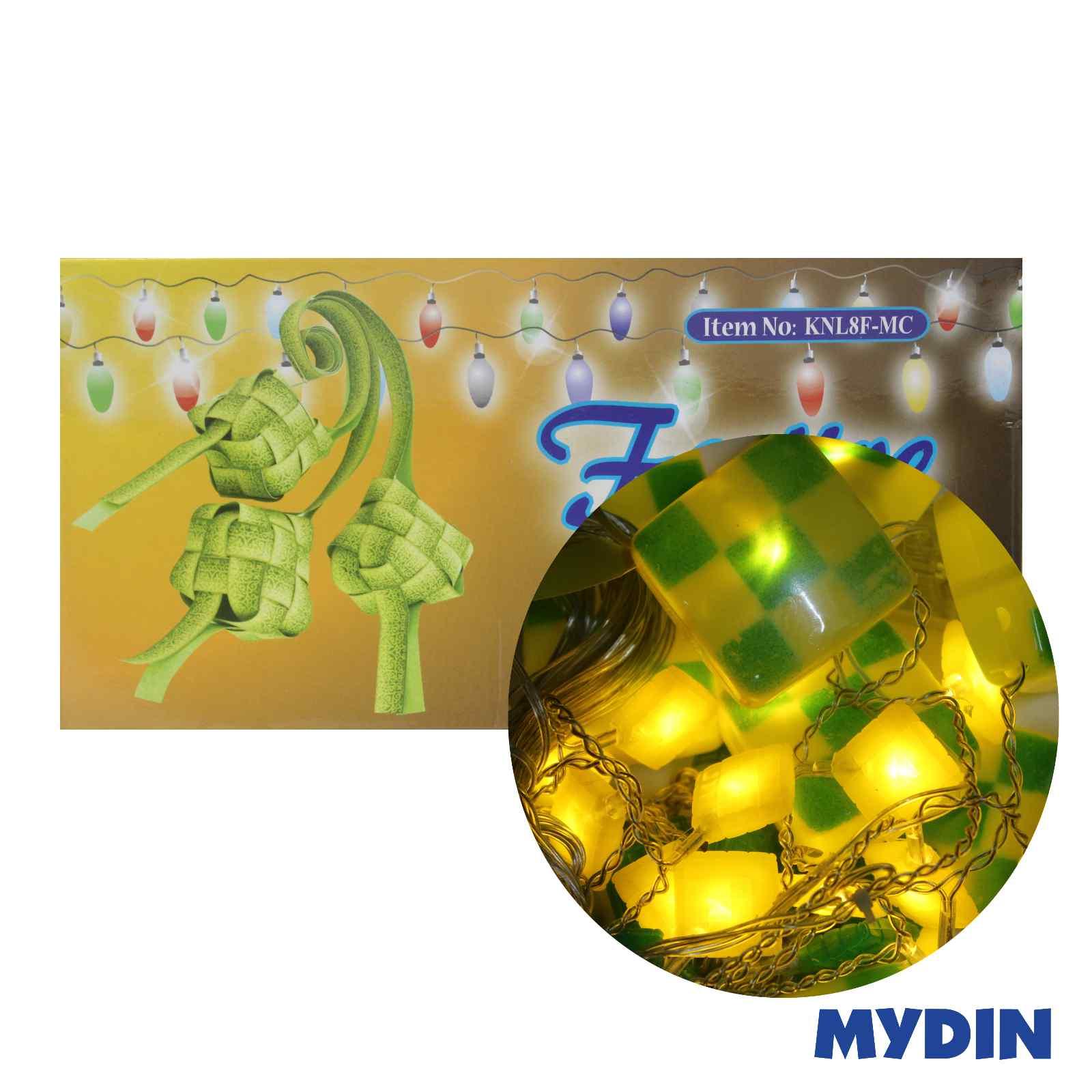 Festive Chasing Light Ketupat Net (Mix Colour)