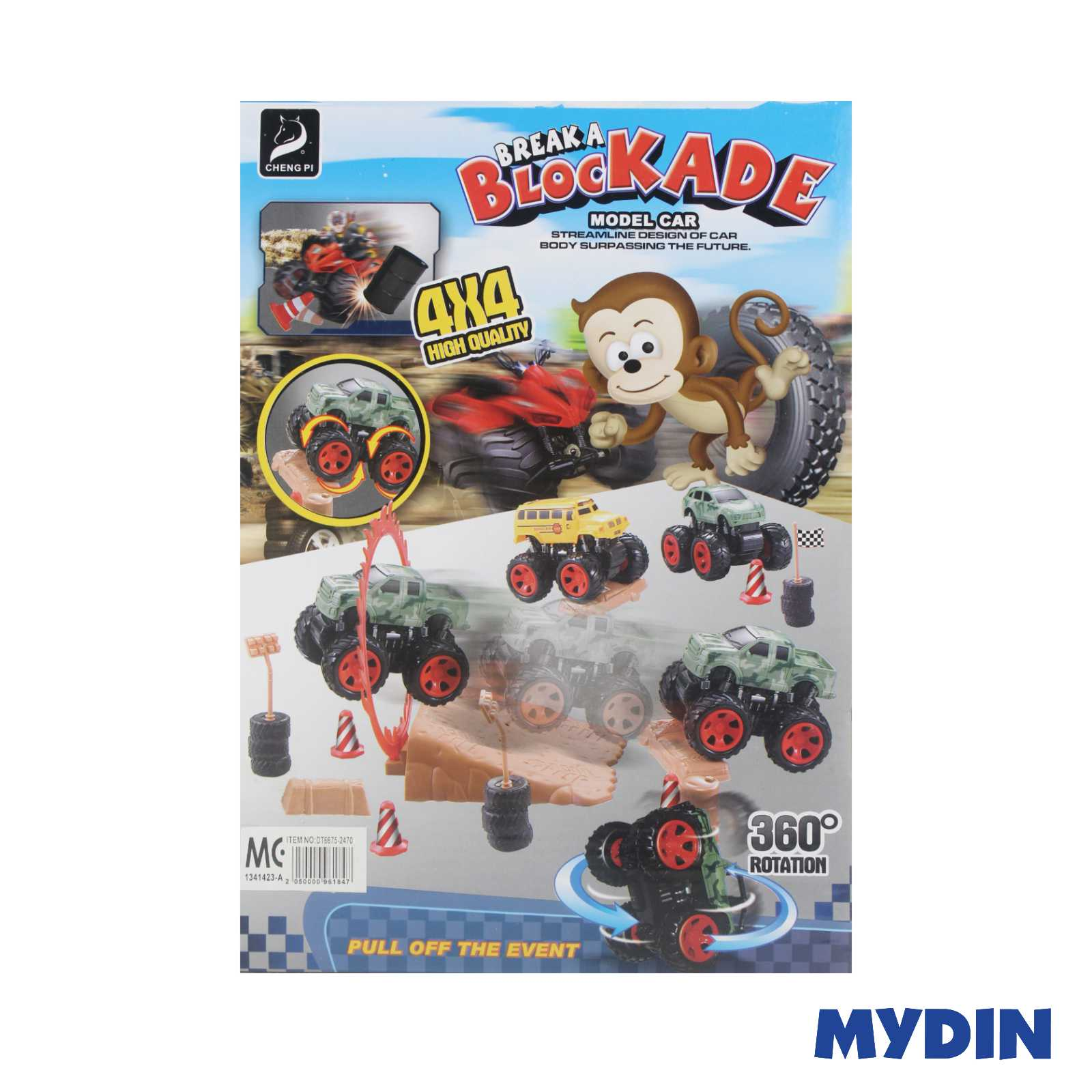 Break a Blockade Off-Road Racing Friction Toy Car