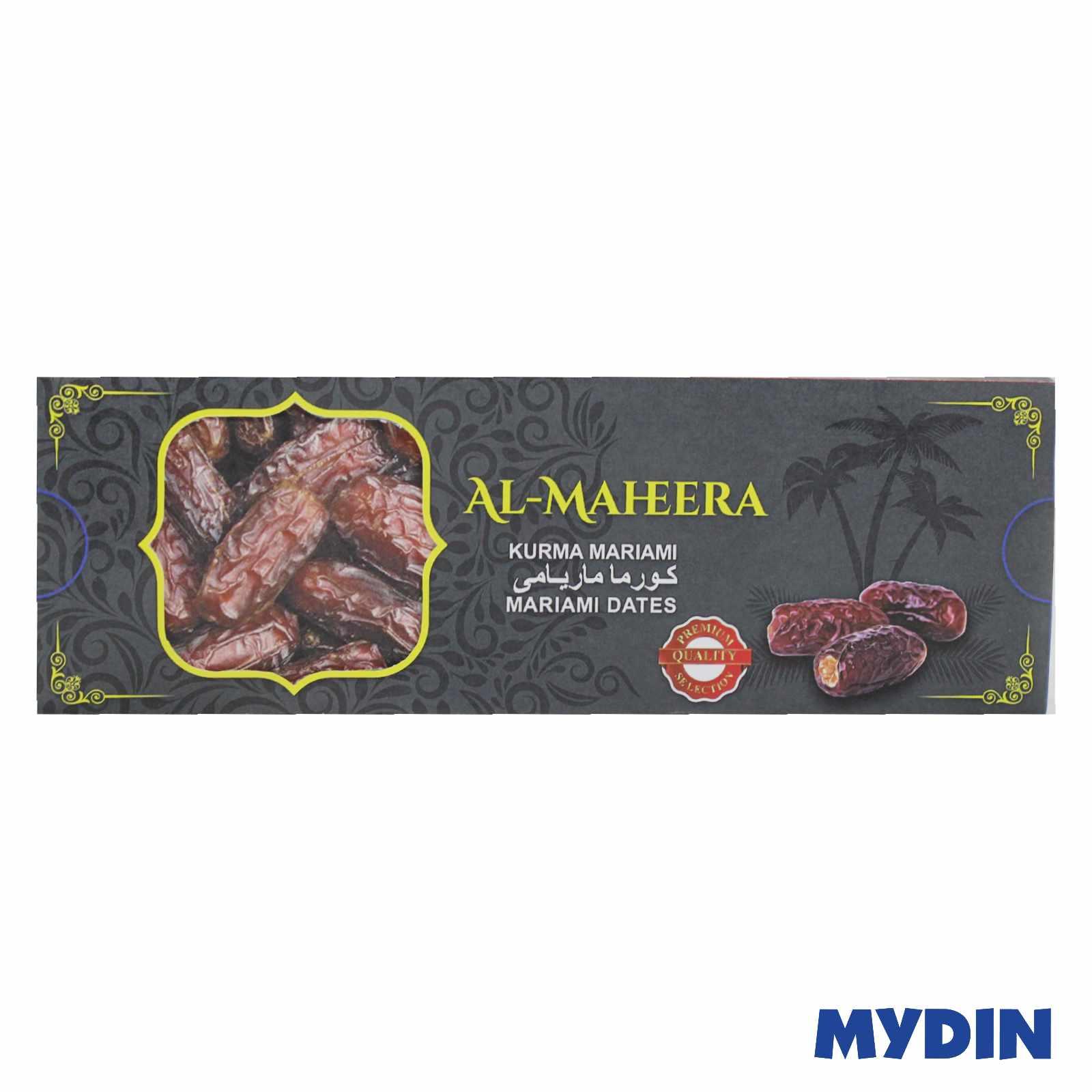 Al-Maheera Mariami Dates 300g