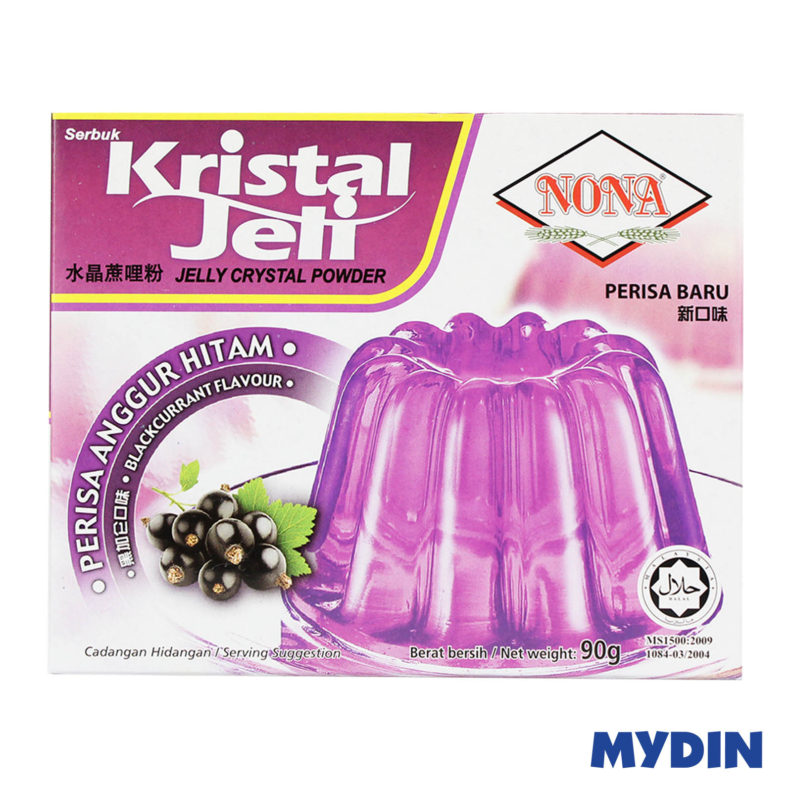 Nona Crystal Jelly Powder Blackcurrant Flavour 90g