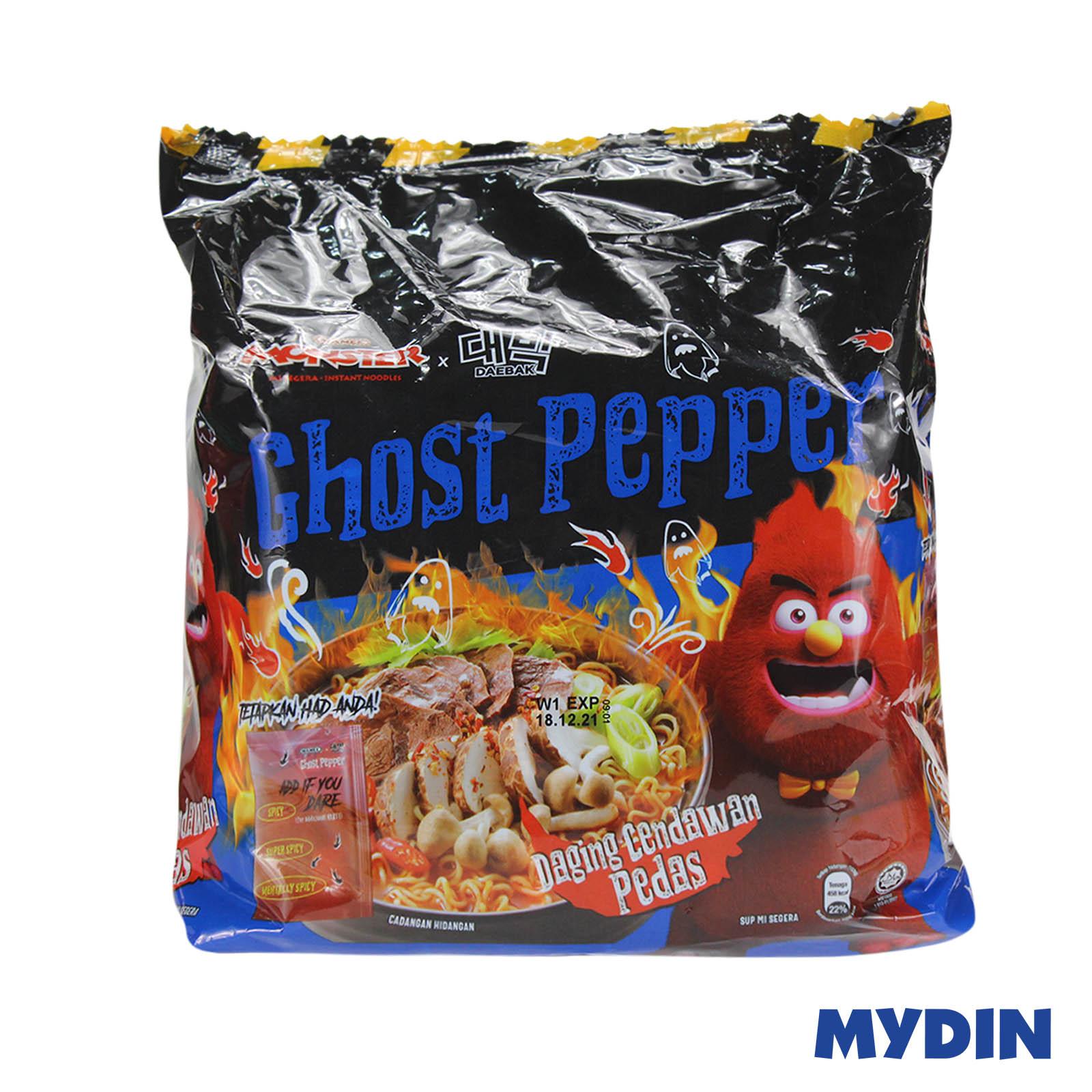 Mamee Monster Ghost Pepper (4x103g) - Daging Cendawan Pedas