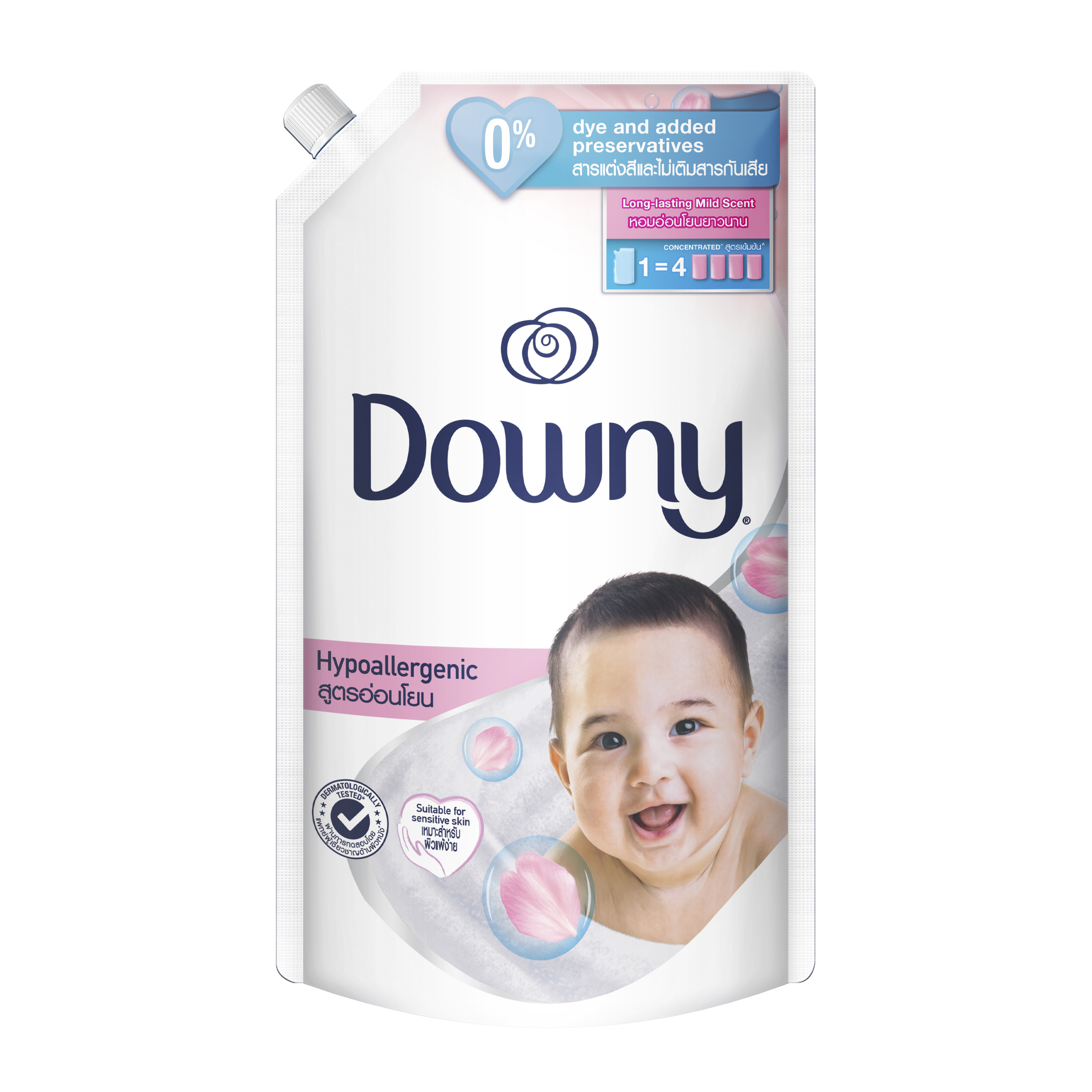 Downy Baby Gentle Concentrate Fabric Conditioner Refill (1.35L)