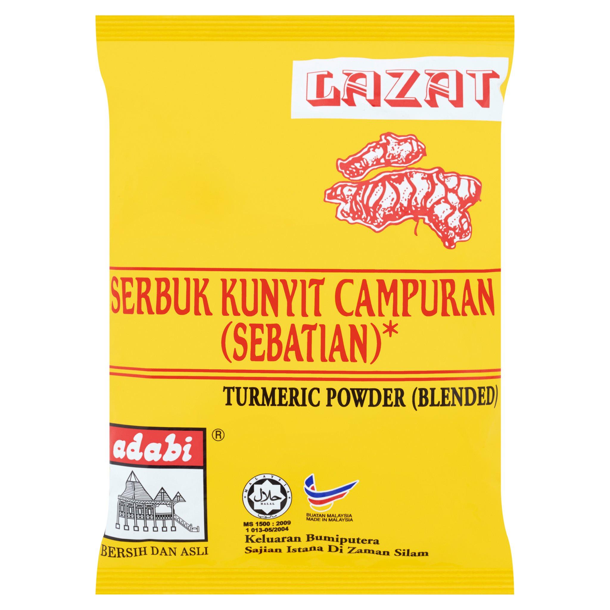 Adabi Turmeric Powder (250g)