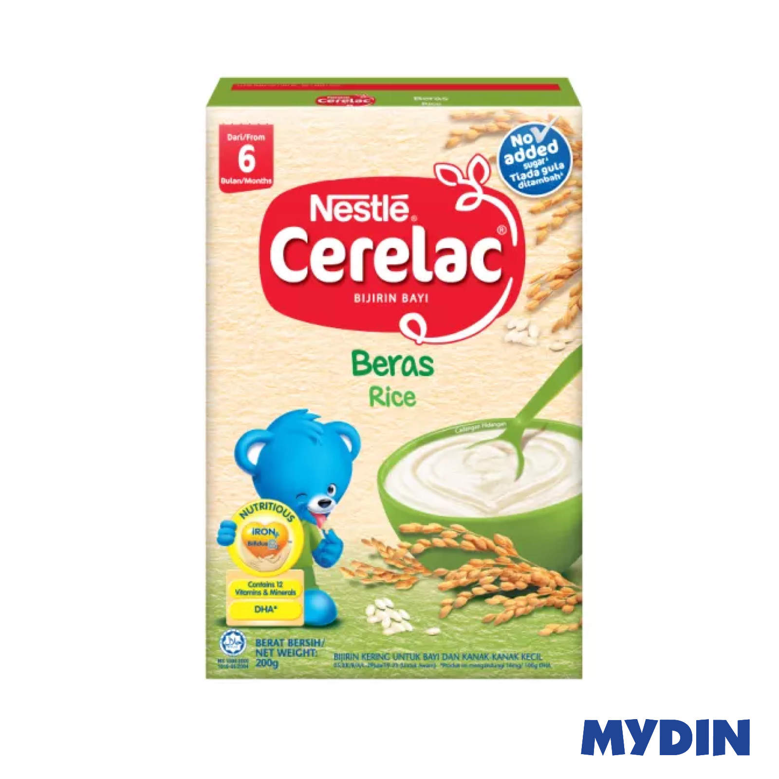 Nestle Cerelac Rice No Added Sugar (200g)