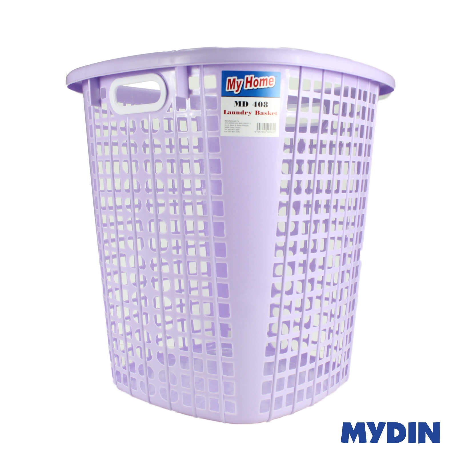 My Home Laundry Basket (750ml) MD408