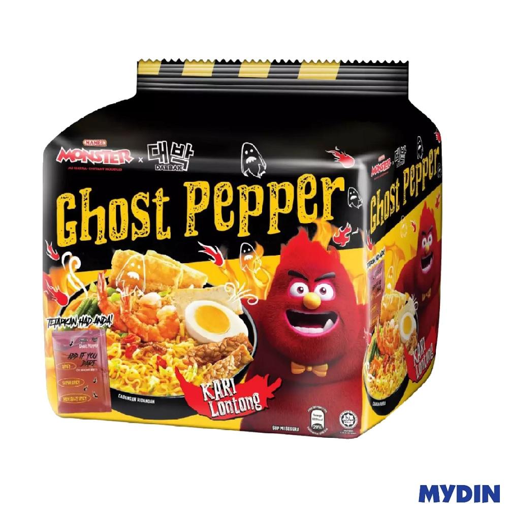 Mamee Monster Ghost Pepper (4x119g) - Kari Lontong