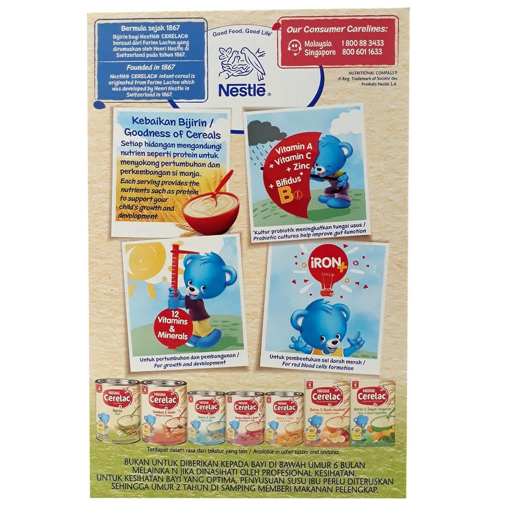 Nestle Cerelac Rice - Mix Vegetable (250g)
