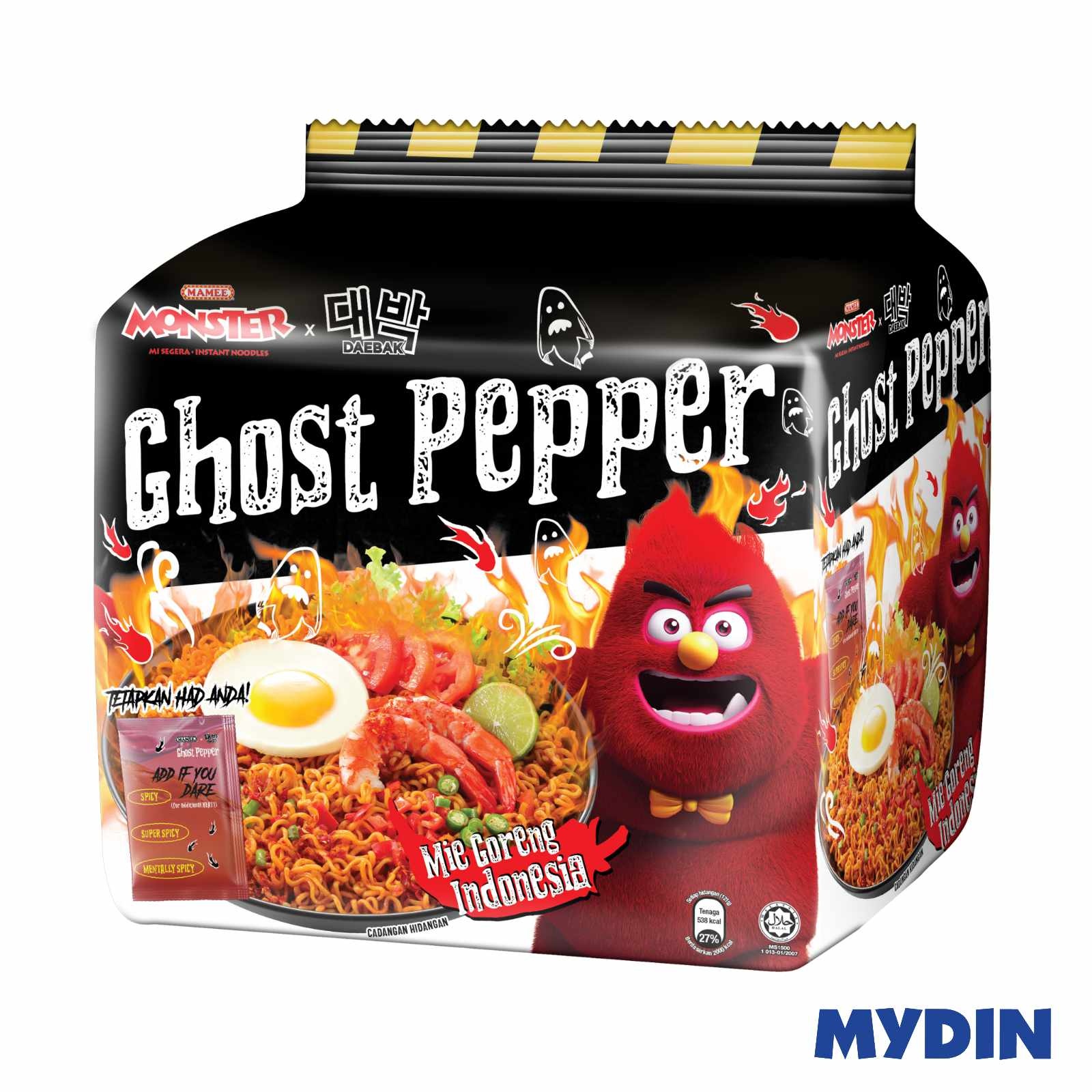 Mamee Monster Ghost Pepper (4x121g) - Mie Goreng Indonesia