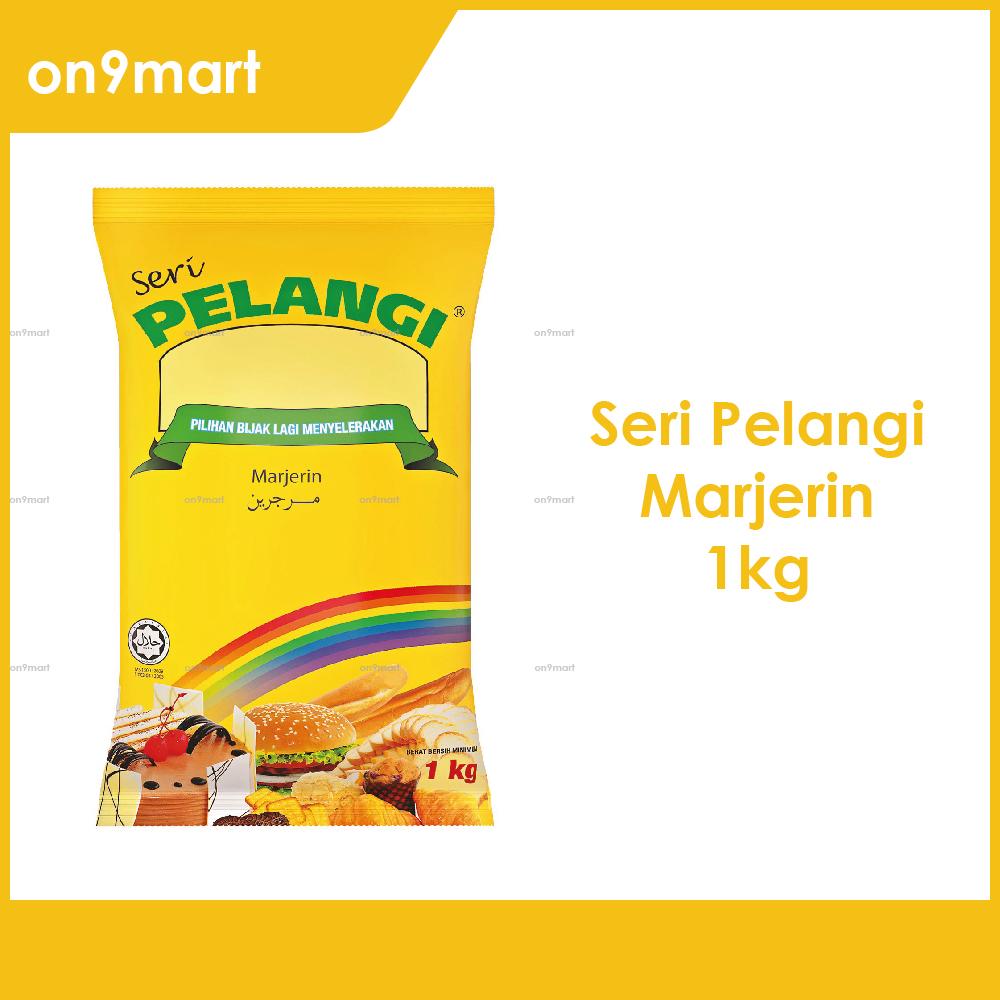 Seri Pelangi Margarine 1kg for Baking and Cooking