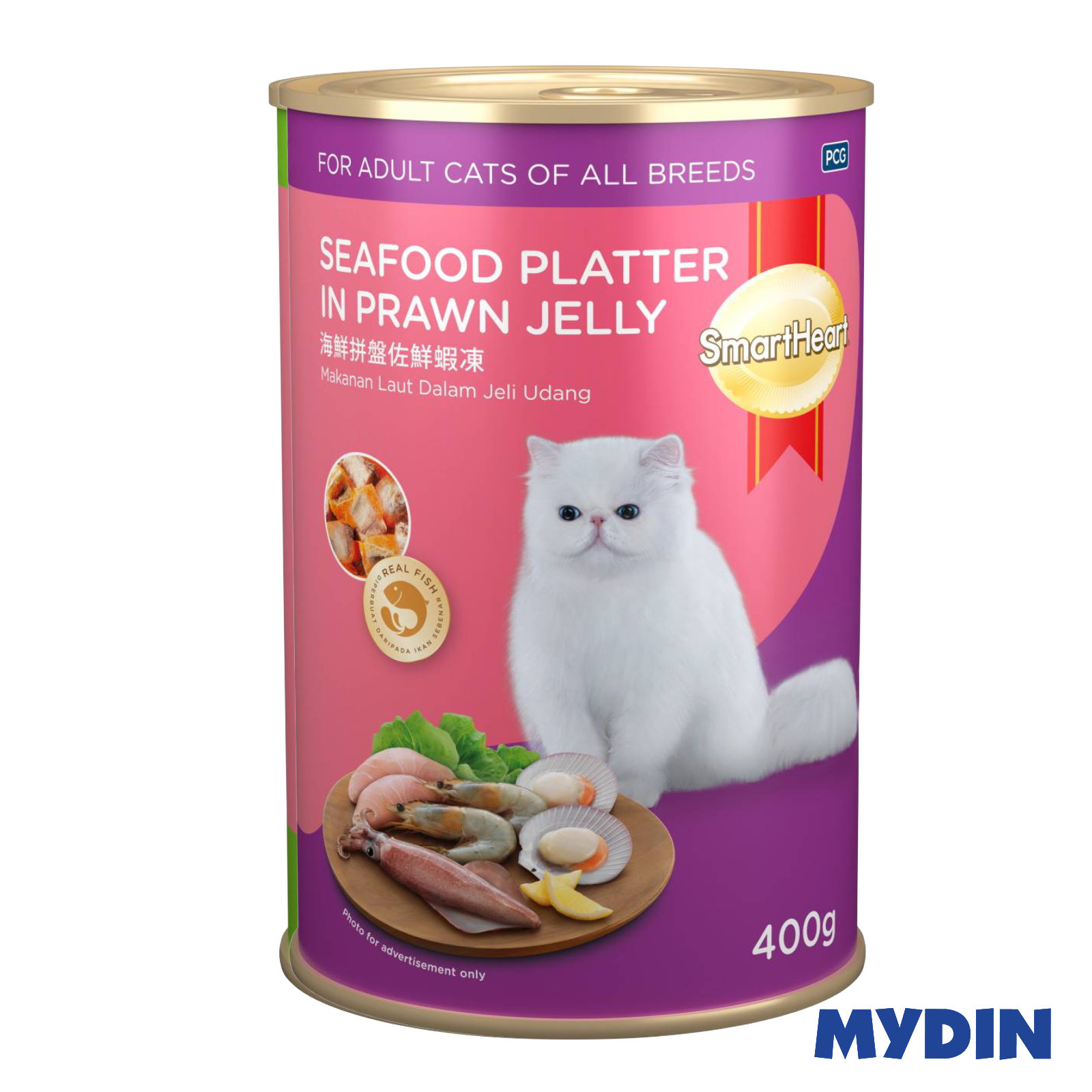 Smart Heart Cat Canned Food 400g - (4 Flavours Available)