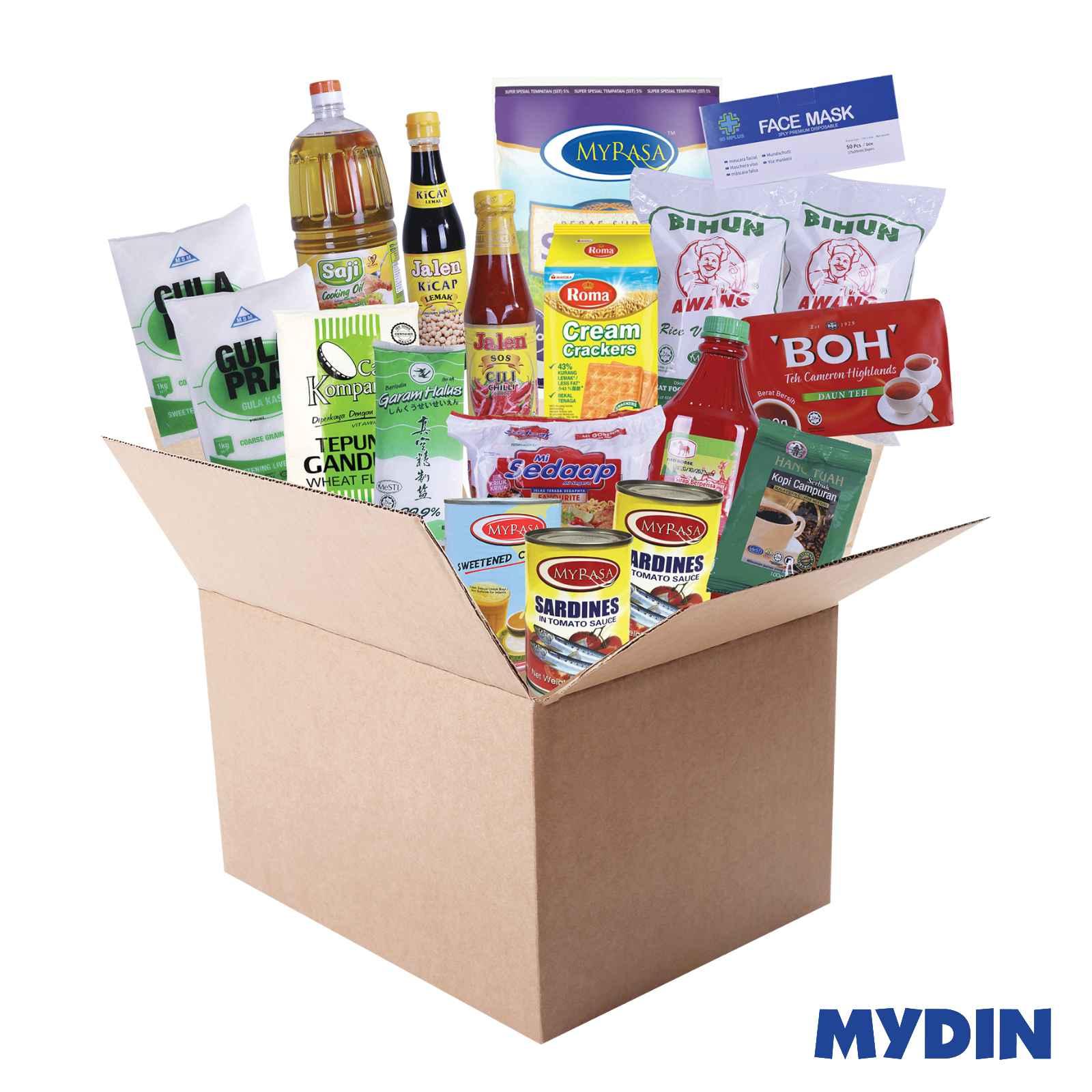 Norma Baharu Box Combo (17 items)