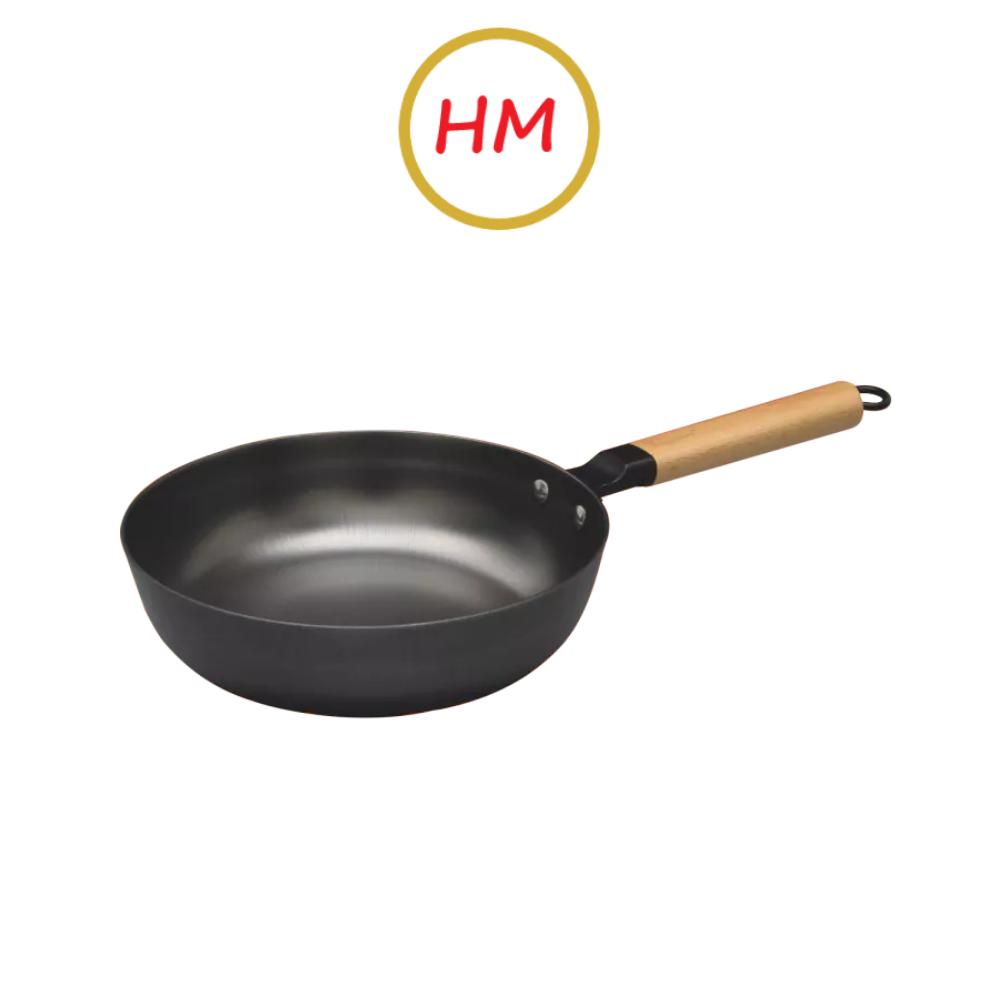 La Gourmet Nitrigan Cast Iron 28cm Deep Frypan