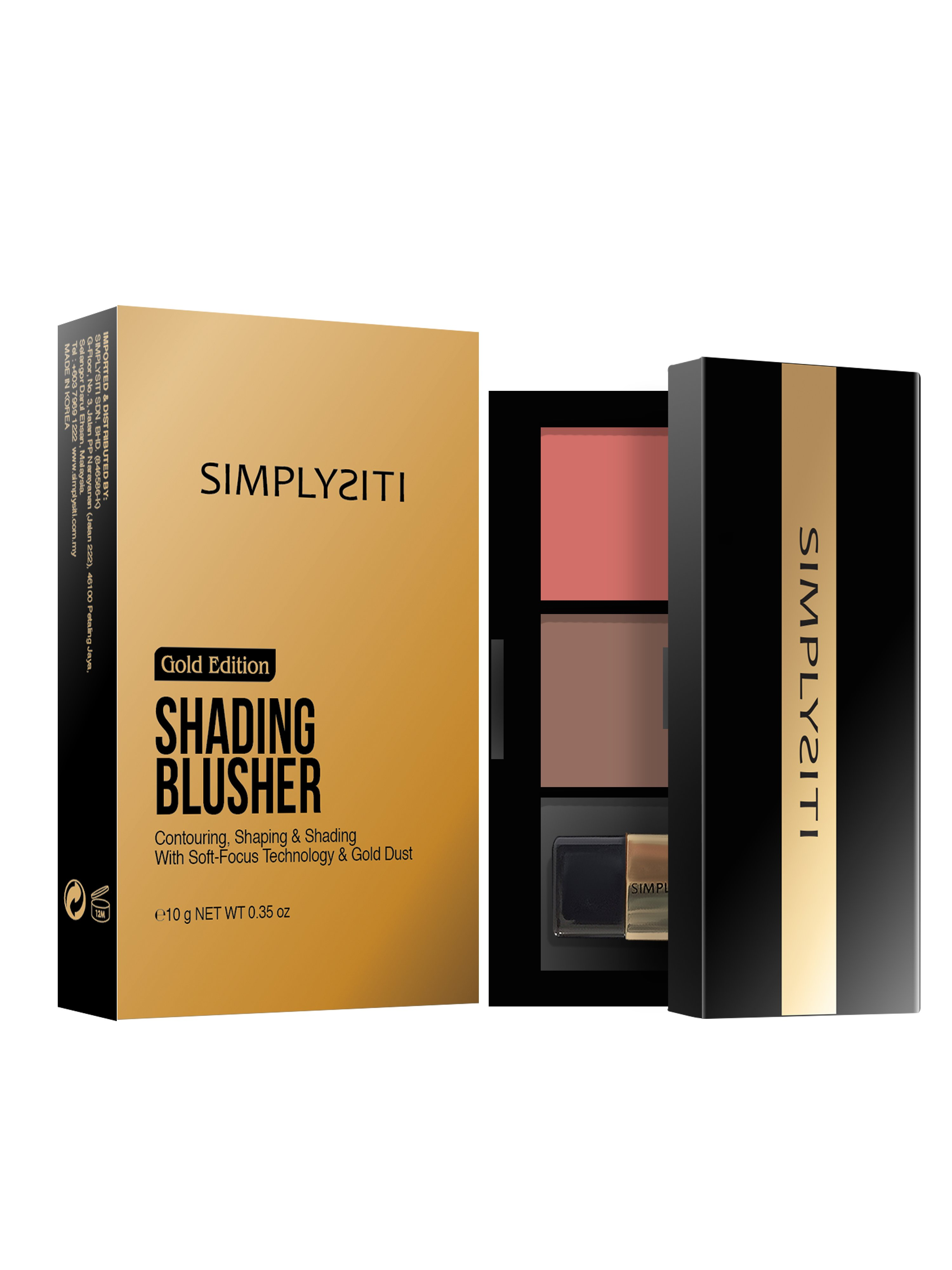 SimplySiti Gold Edition Shading Blusher GSB01