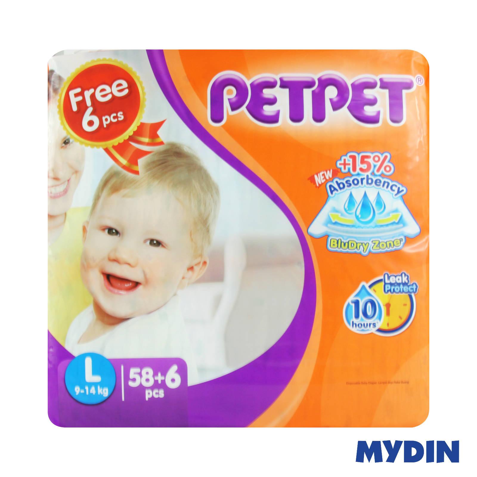 PETPET Mega Pack (S80,M70,XL46,L58)