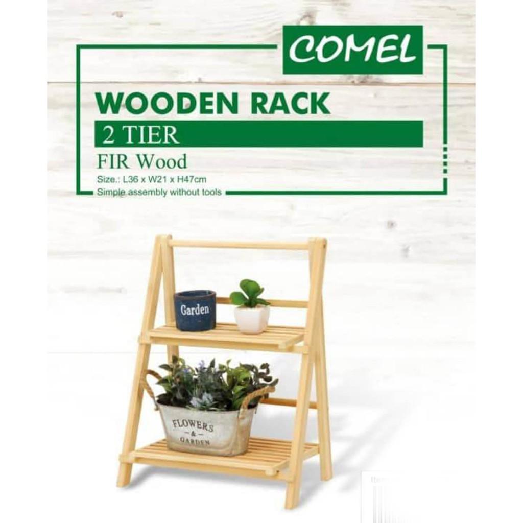 Comel Wooden Rack 2 Tier (L36 x W21 x H47cm) MH07020