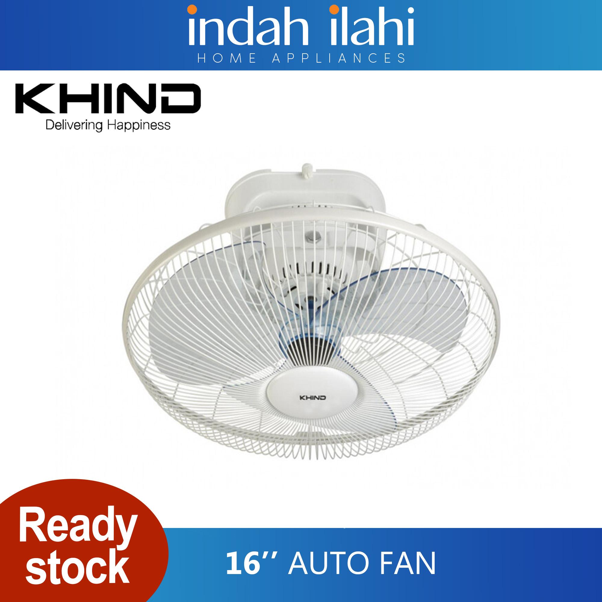 """Khind Auto Fan 16 """" AF1601"""