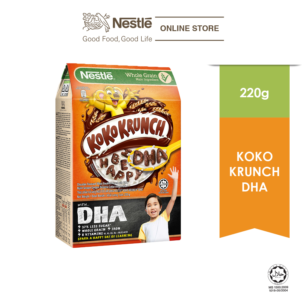 NESTLE KOKO KRUNCH Cereal DHA 220g