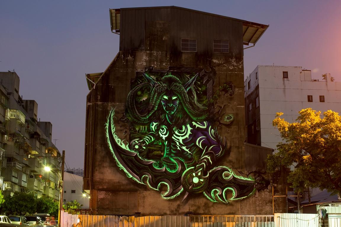 伊利丹壁畫(夜間)