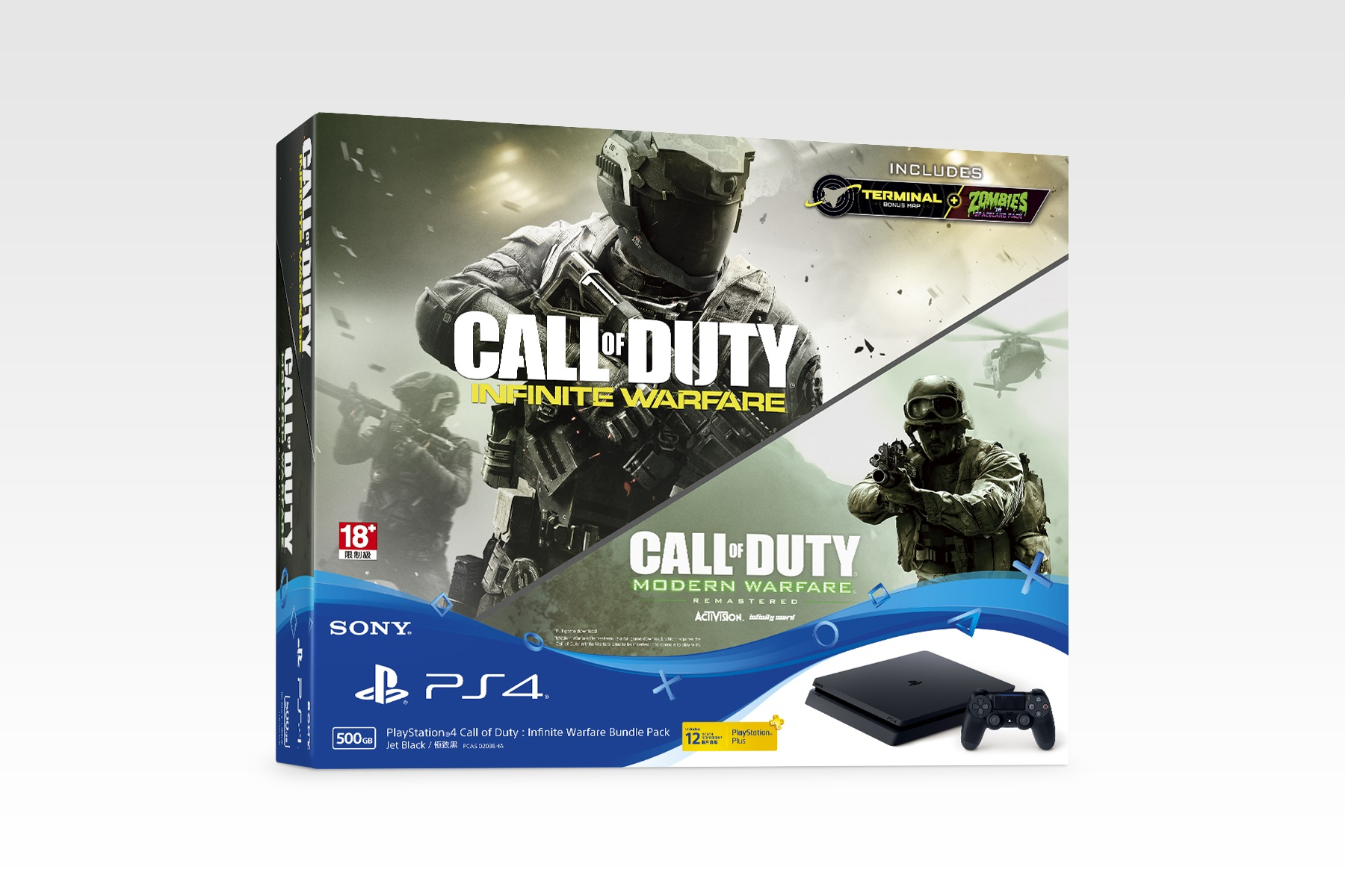 PS4_COD_IW