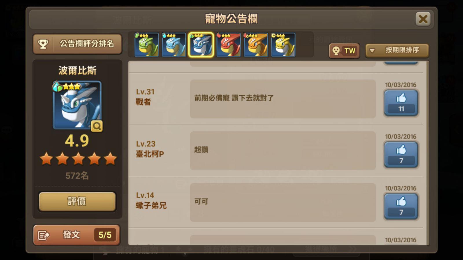 IMG_0038(1)
