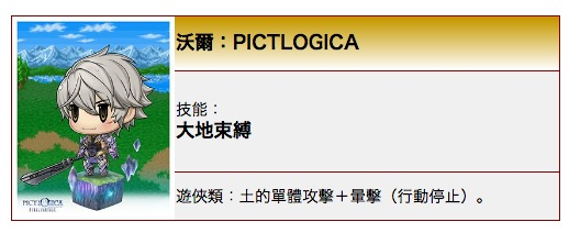 Untitled:Users:tsanchih_wu:Documents:metaps:案件達:mobius ff:新聞稿:新聞稿1011:2.jpeg
