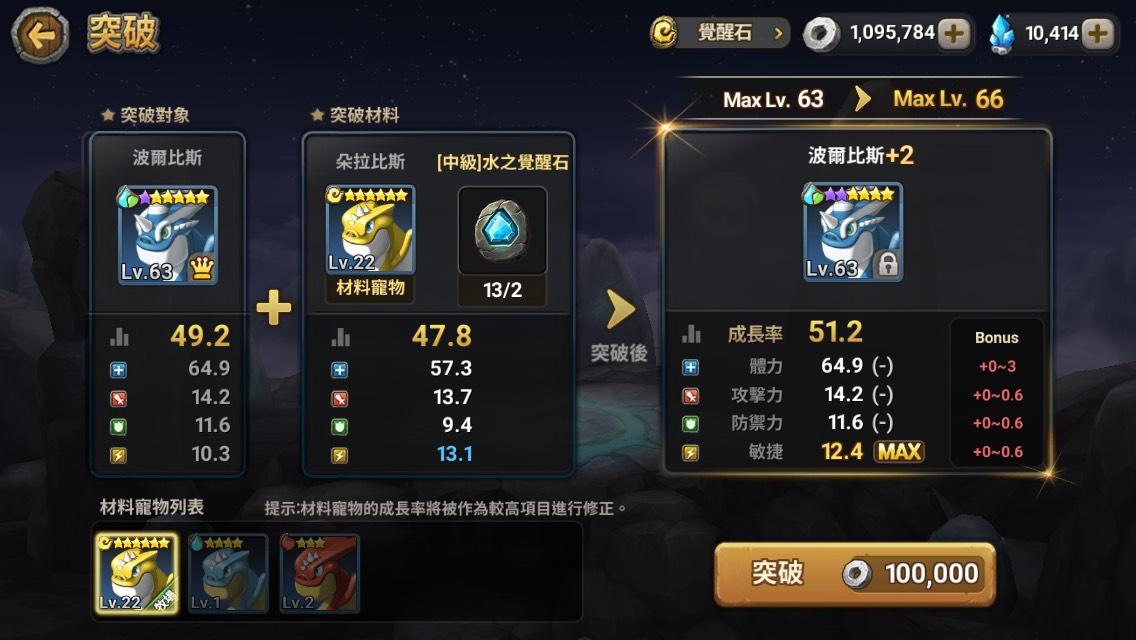 S__78823426