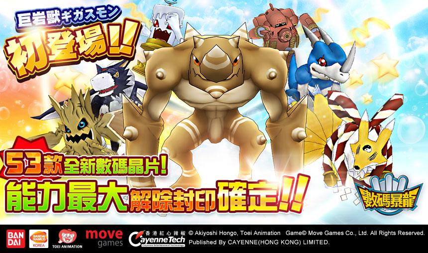 http://event.wasabii.com.hk/NEWSIMG/dm/161014/02.jpg