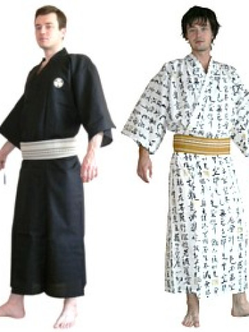 Photo 3 of Kimono kanak-kanak TP-222004 Kain cotton-kanak2 lelaki & perempua n Upah jahit rm30
