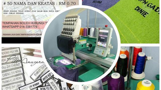 Pitt Anugerah Sdn Bhd Photo 2 of Tailor-499