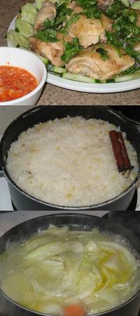 Nasi Ayam Hainan Myresipicom