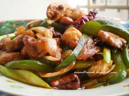 Ayam Kung Pau Myresipi Com