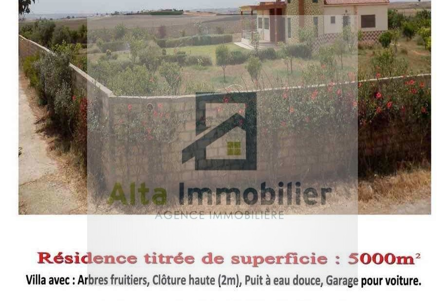 Villa à vendre El Jadida