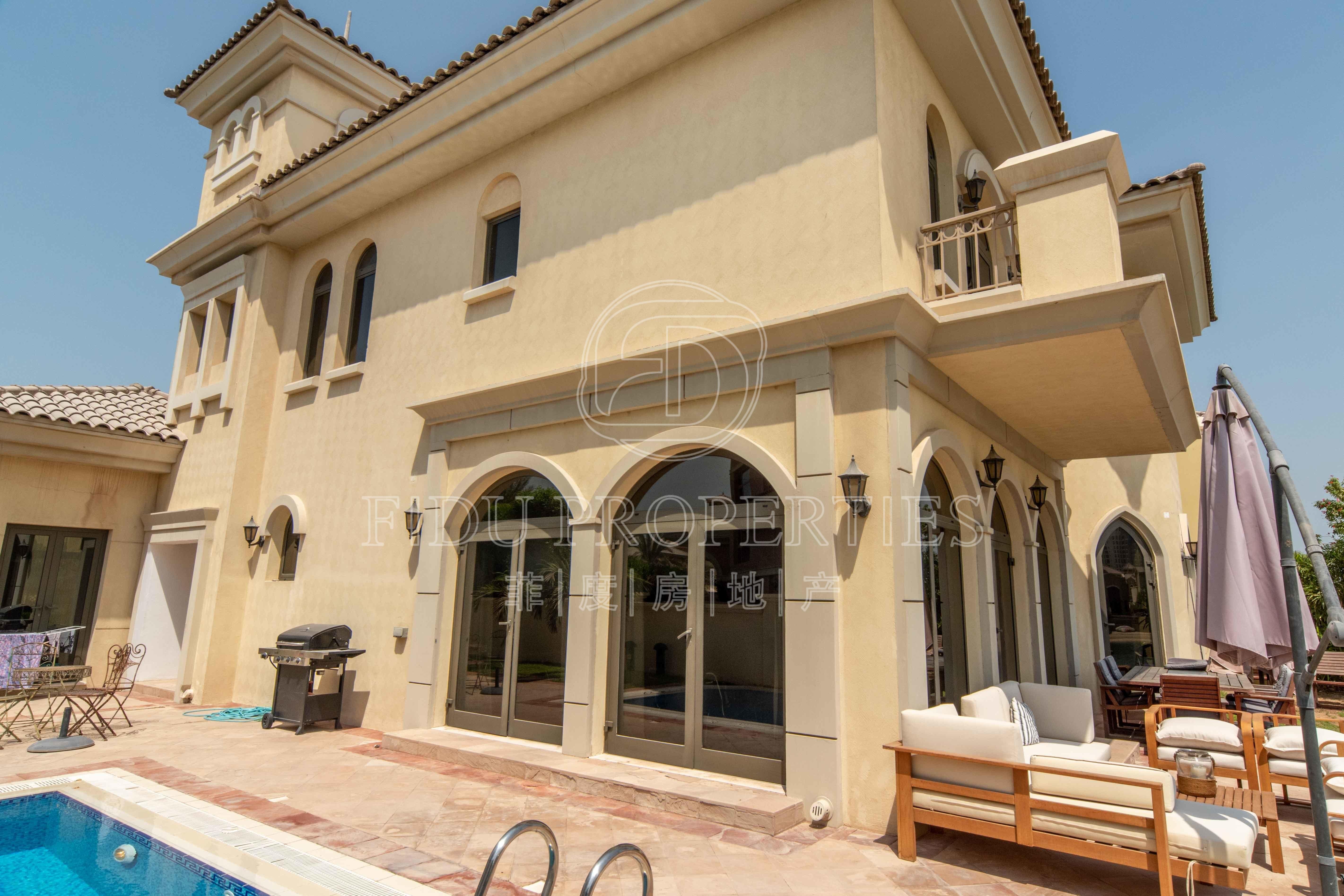 Burj Al Arab View | Atrium Ent...