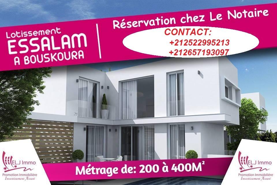 Terrain à vendre Casablanca Bouskoura
