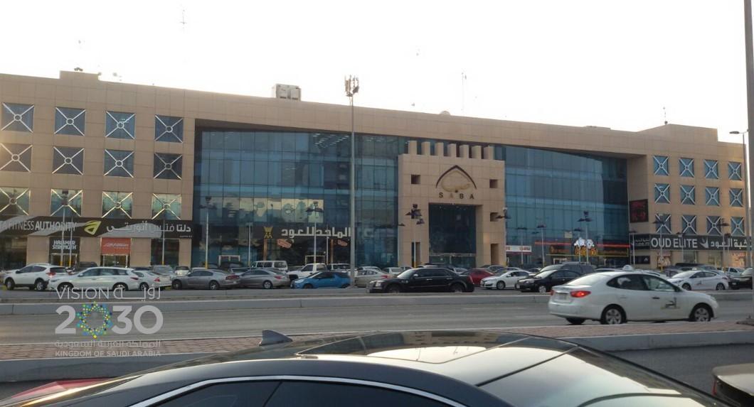 SABA Building Prince Sultan Street