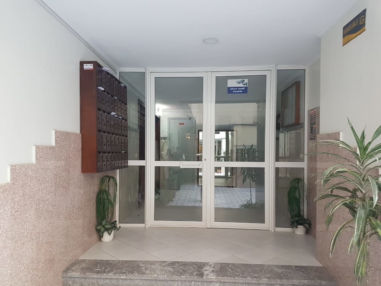 Appartement à vendre Tanger Moulay Youssef
