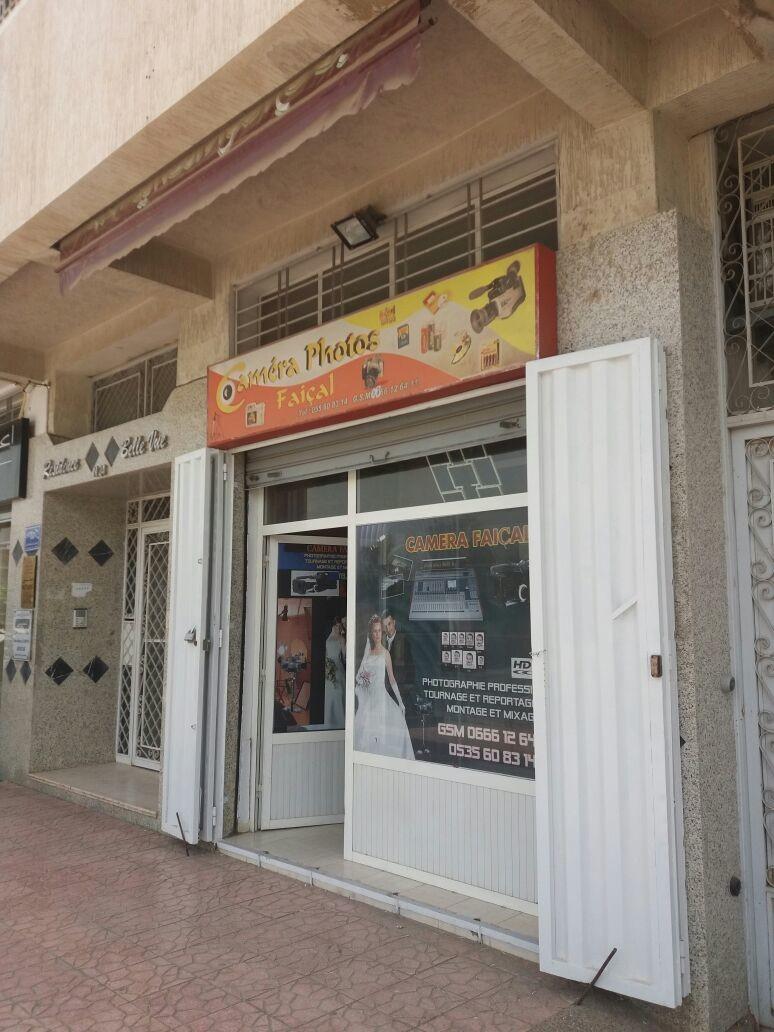 Commerce  Magasin à vendre Fes Agdal
