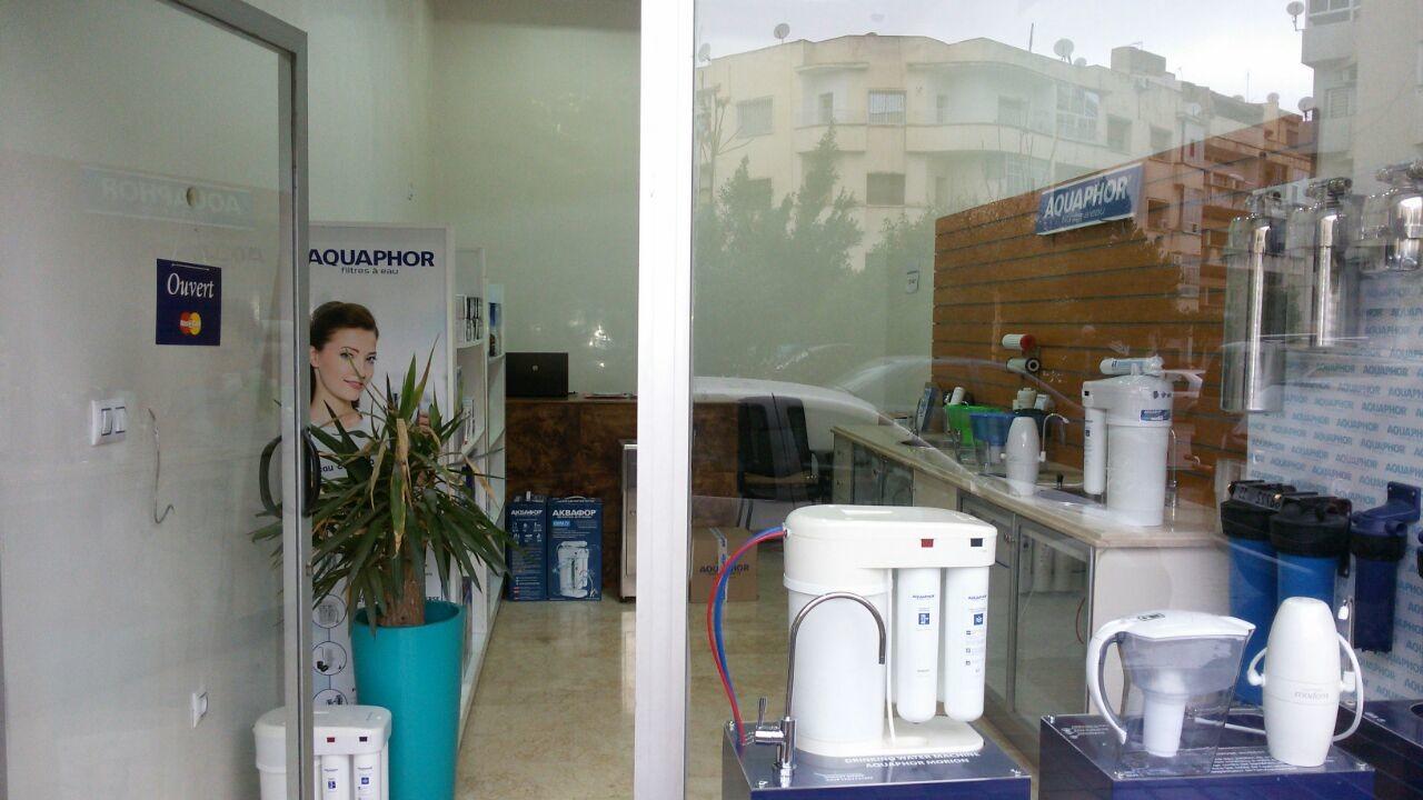 Commerce  Magasin à vendre Fes Centre Ville
