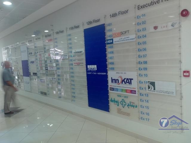 fitted-rented-shop-for-sale-in-silicon