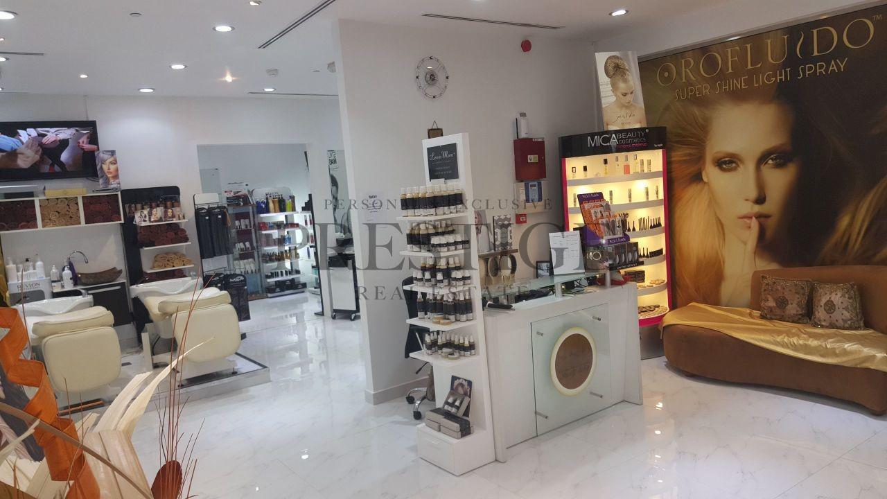 business-bay-ladies-beauty-salon
