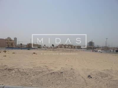 2B+G+7 Floors land for sale in Wadi Al Safa 3