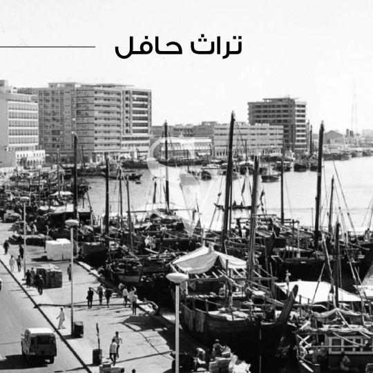 Mina Rashid | Waterfront Apt.|50% DLD Off