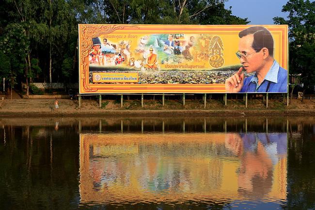 Không được nói xấu vua và hoàng gia Thái Lan