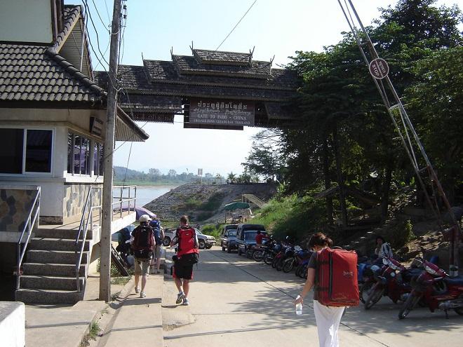 Thái Lan - Lào