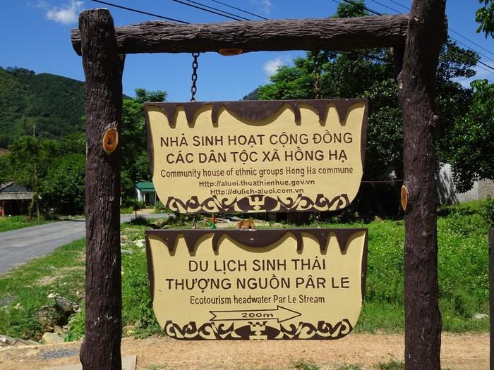 Suối nguồn Pâr Le thuộc xã Hồng Hạ, cách TP Huế khoảng 50km theo hướng quốc lộ 49, cách xã miền cao A Lưới 22km khi vừa đổ đèo A Co.