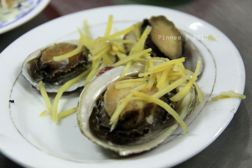 Để thưởng thức món ăn bào ngư ngon khó cưỡng