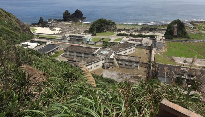 Nhà tù Bagua, Đài Loan, Trung Quốc